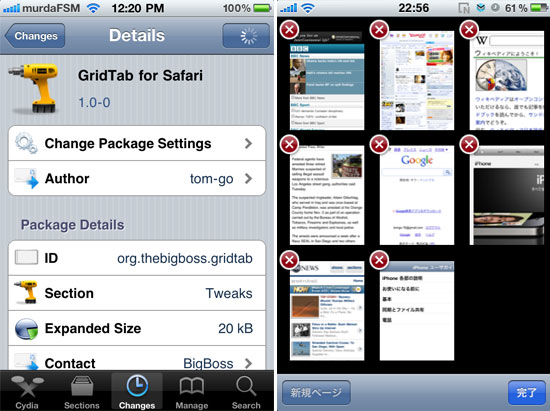 Safari GridTab GridTab For Safari: Shows Opened Safari Tabs In A Grid Layout