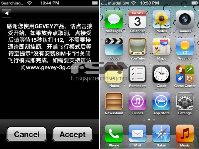 885133daccc HOW TO  Make Gevey SIM Work On iOS 5 And Unlock Your iPhone