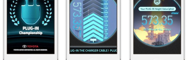 PLUG-IN Championship: The World's First Charging-Based, Sports App [video]